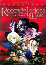Lodoss Tou Senki: Eiyuu Kishi Den (Record of Lodoss War: Chronicles of the Heroic Knight) (Serie de TV)