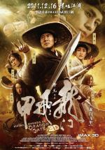 Long men fei jia (The Flying Swords of Dragon Gate)