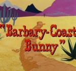 Bugs Bunny: Un conejo de muchos quilates (C)
