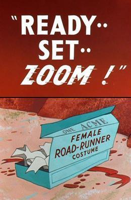 El Coyote y el Correcaminos: Ready, Set, Zoom! (C)