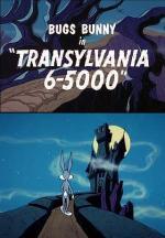 Transylvania 6-5000 (C)