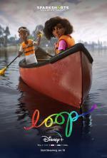 Loop (C)