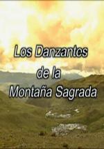 Los danzantes de la Montaña Sagrada