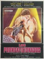 Los pornoaficionados (La perseguida hasta el catre)