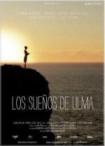 Los sueños de Ulma (C)