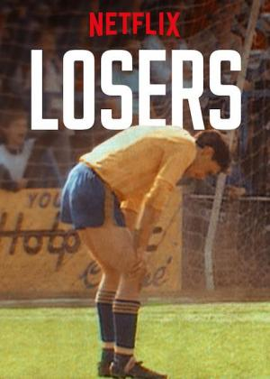 Losers (TV Series)