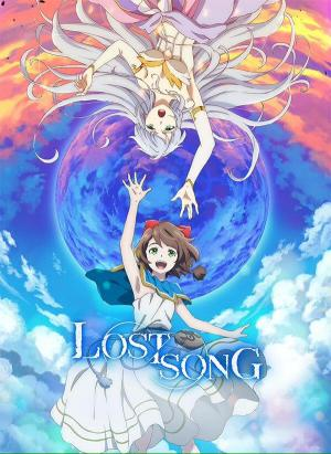Lost Song (Serie de TV)
