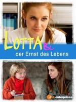 Lotta y la cara seria de la vida (TV)