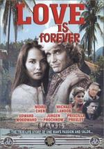 Love Is Forever (TV)