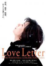 Carta de amor (Love Letter)
