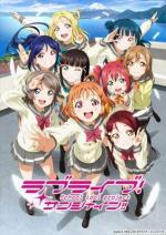 Love Live! Sunshine!! (TV Series)