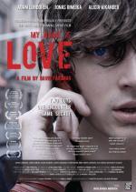 Love (C)