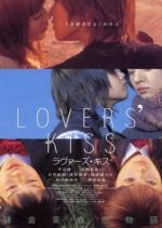 Lovers' Kiss
