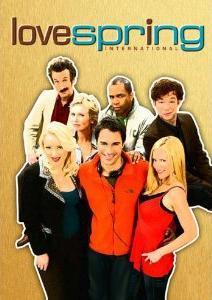 Agencia Lovespring (Serie de TV)