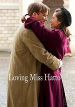 Loving Miss Hatto (TV)
