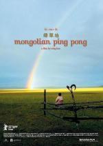 Ping-Pong Mongol