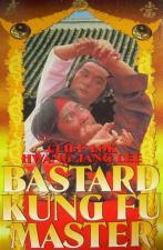 Lung ying moh kiu (Bastard Kung Fu Master)