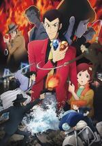 Lupin III: Blood Seal - Eternal Mermaid (TV)