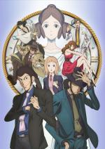 Lupin III: Goodbye Partner (TV)