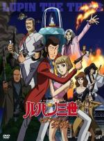 Lupin III: Seven Days Rhapsody (TV)