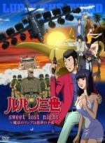 Lupin III: Sweet Lost Night - Magic Lamp's Nightmare Premonition (TV)