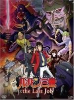 Lupin III: The Last Job (TV)