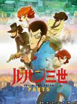 Lupin III (Serie de TV)