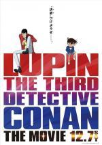 Lupin Sansei vs Meitantei Conan THE MOVIE (Lupin III vs. Detective Conan The Movie)