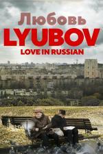 Lyubov: Amor en ruso