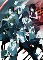 M3: Sono Kuroki Hagane (Serie de TV)