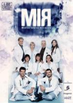 M.I.R. - Médico Interno Residente (TV Series)