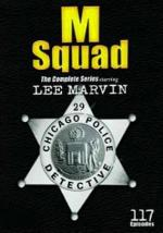 M Squad (TV Series)