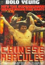 Ma tou da jue dou (Chinese Hercules)