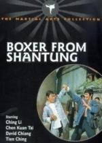 Boxer from Shantung