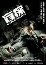 Maang taam / Man Tam (Blind Detective)
