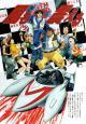 Speed Racer X (Speed Racer 2000) (TV Series)