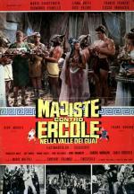 Maciste contro Ercole nella valle dei guai