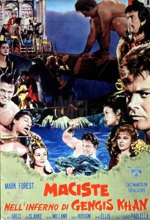Hércules contra los bárbaros