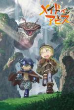 Made in Abyss (Serie de TV)