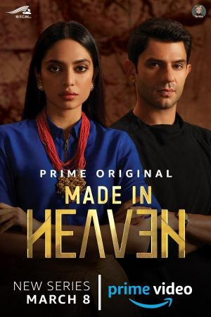 Made in Heaven (TV Series)