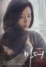 Mother (Serie de TV)