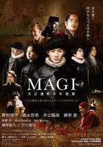 Magi: La Embajada de los Jóvenes Tensho (Serie de TV)