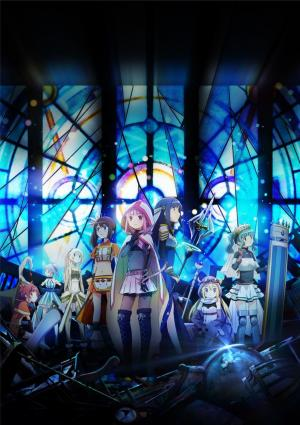 Magia Record: Puella Magi Madoka Magica Side Story (TV Series)