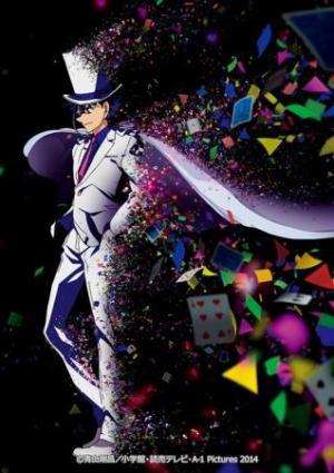 Magic Kaito 1412 (Serie de TV)
