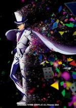 Magic Kaito 1412 (TV Series)