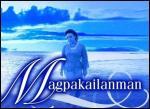 Magpakailanman (Serie de TV)