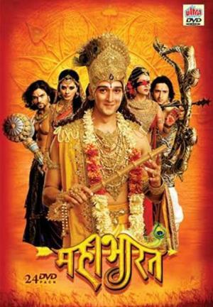 Mahabharata (Serie de TV)