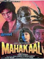 Mahakaal (The Monster)