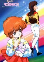 La magia de Emi (Serie de TV)