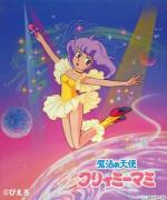 Magical Angel Creamy Mami (TV Series)
